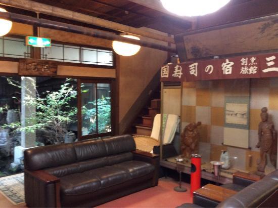 Miharaya: photo1.jpg