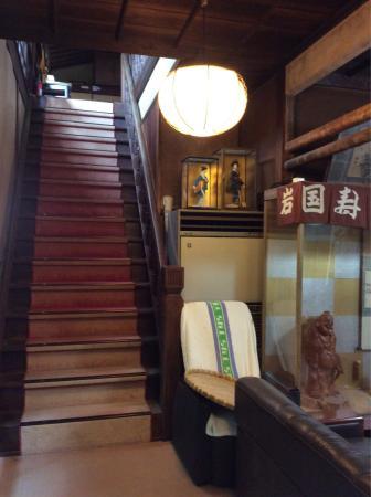 Miharaya: photo2.jpg