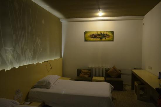 Shindom Inn Beijing Tianzhu: Номер 8202