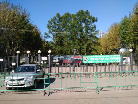 Torpedo Stadium of Streltsov