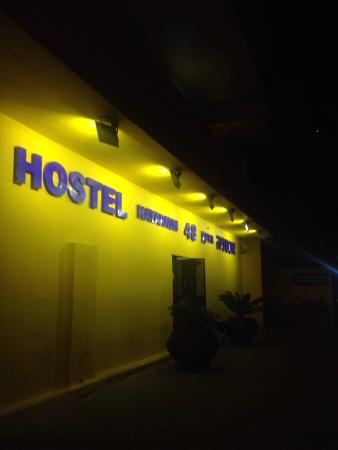 Hayarkon 48 Hostel: photo0.jpg