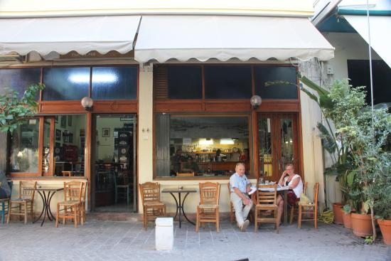 To Kafenio