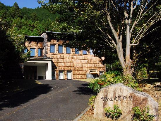 Yoshino History Museum