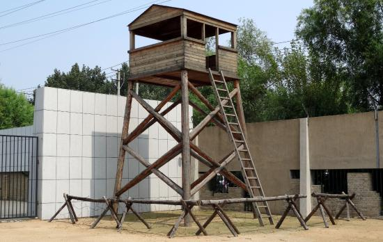 Shenyang WWII Allied Prisoners Camp Site Museum