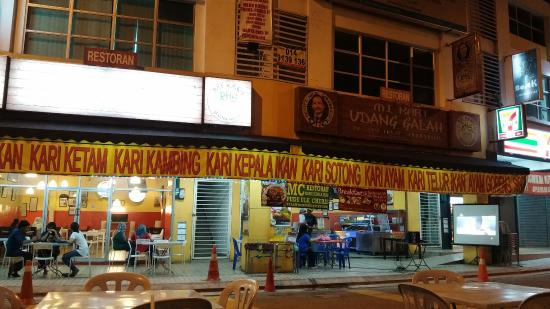 Restoran Mee Kari Udang Galah