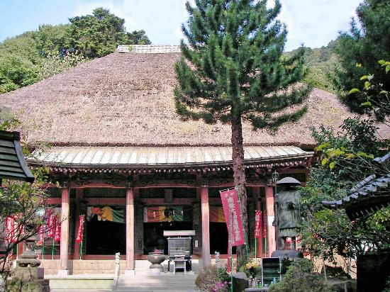 Hojobo Hinatayakushi Temple