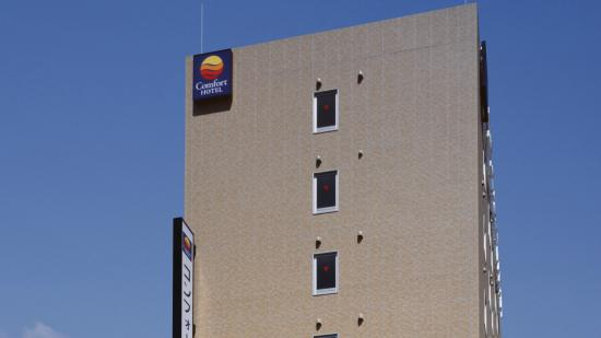 Comfort Hotel Shin Yamaguchi