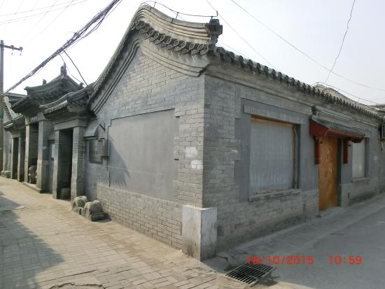 Qian Men Mosque
