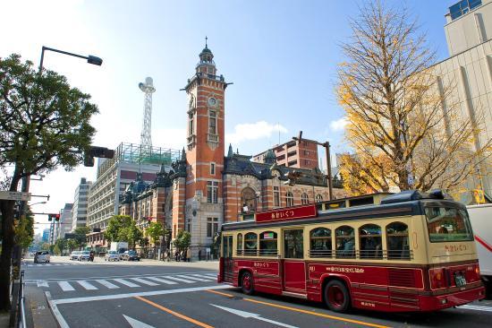 Yokohama Kimono Station