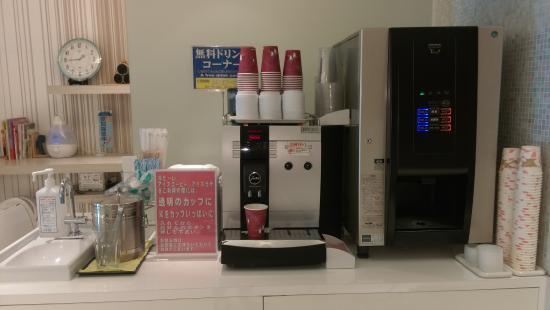Ochanomizu Inn : 無料のドリンクコーナー