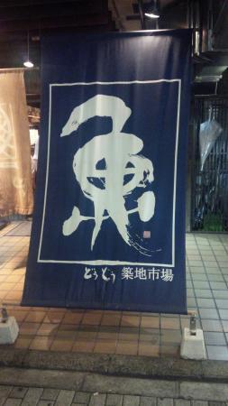 Dodo Kawaguchi