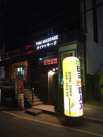 Massage seoul