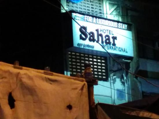 Sahar International: View from outside.