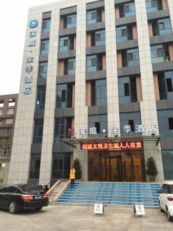Hanting Express Chengde Kuancheng Shenli