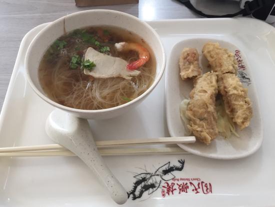 Chou's Shrimp Roll: photo0.jpg