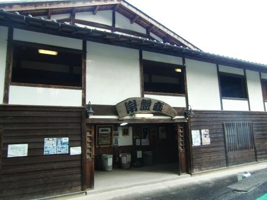 Tokiwaza