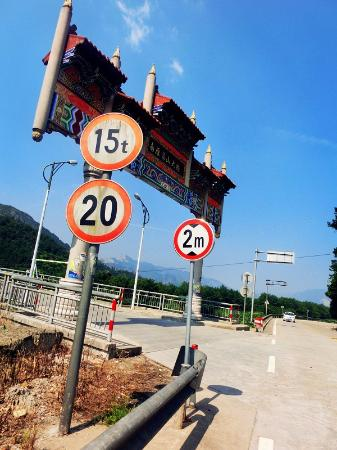 South Yandang Mountain: gate
