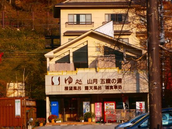 Hotel Sangetsu