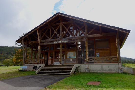 Kayanotaira Highland: カヤの平高原総合案内所