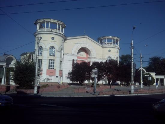 Simferopol Cinema
