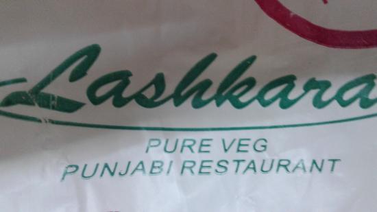 Lashkara By Punjab Sweet House