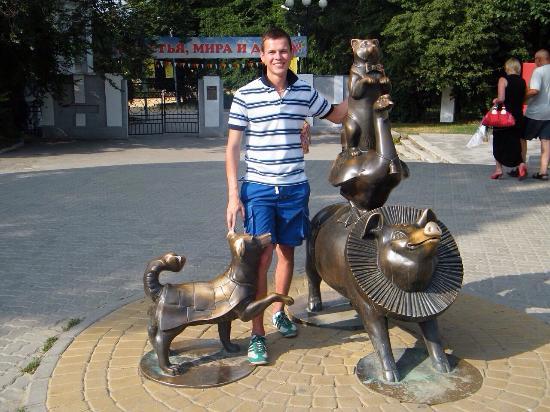 Музей А.А. Дурова