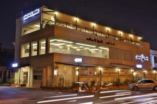 Oasis Lebanese Restaurant Cafe Picture Of Oasis Jeddah Tripadvisor