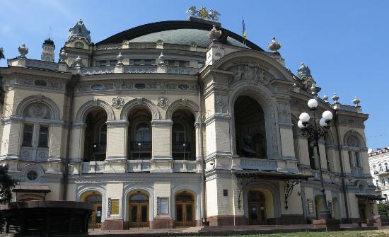 Kiev, Ukraine: Оперный театр