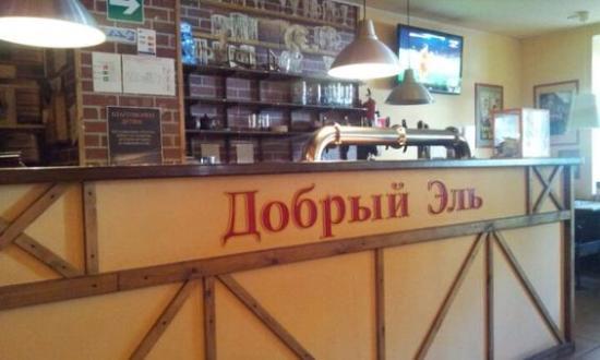 Sport-Bar Dobry El