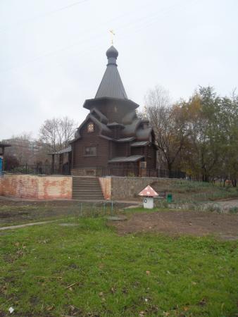 St. Alexiy Chapel