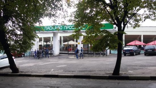Bukovyna Stadium