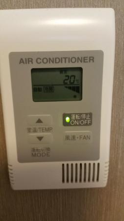 Daiwa Roynet Hotel Osaka Kitahama: Air Conditioner Control