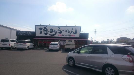 Hakata Ramen Baribari-ken Tsushima