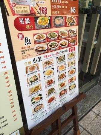 Heart Congee Restaurant: photo0.jpg