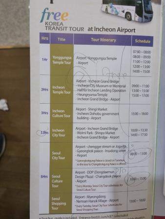 Incheon, Coréia do Sul: many options for transit tour