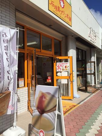 Ishigakijima Pudding Honpo