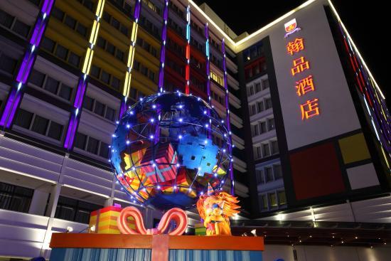 Chateau de Chine Hotel Hualien: 翰品酒店夜晚外觀