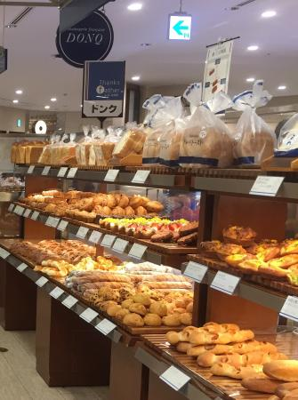 Hankyu Bakery Shop Hakata Hankyu