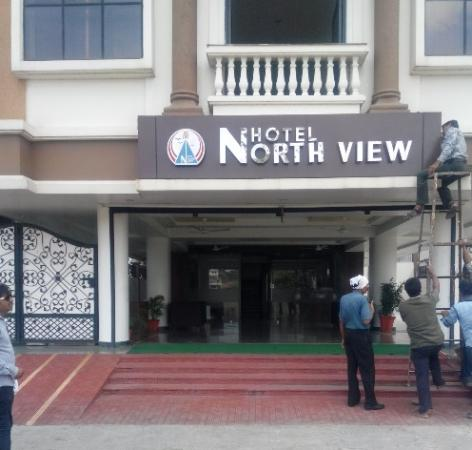 Hotel North View