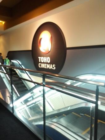 Toho Cinemas Kawasaki