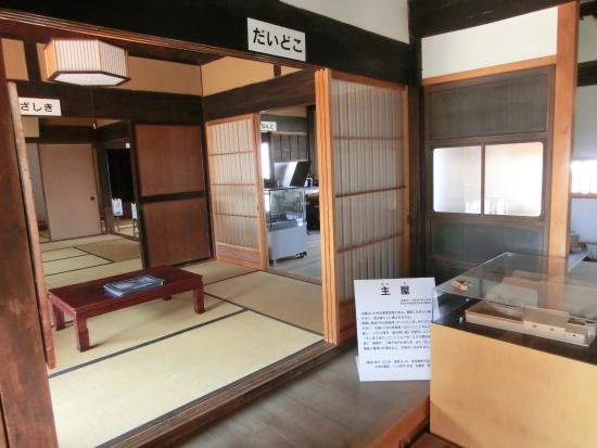 Yokkaichi-city Museum of History