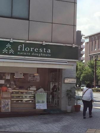 ‪Floresta Shitennoji‬