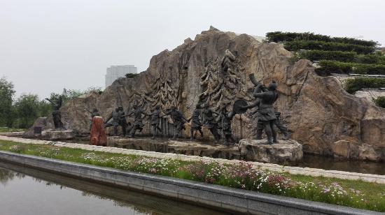 BeiFang ZhanYi ZhongXin