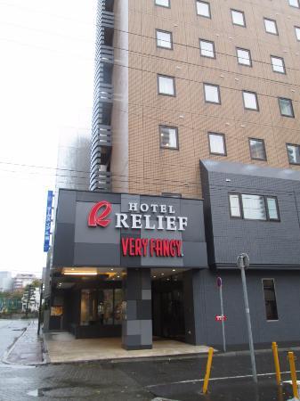 Hotel Relief Sapporo Susukino: 玄関