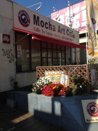 Mochaartcafe