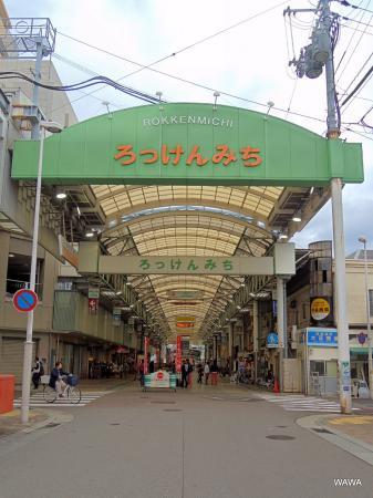 Rokkemmichi Shopping Street