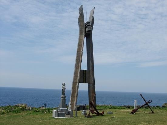 Cape Inutabu: 慰霊塔