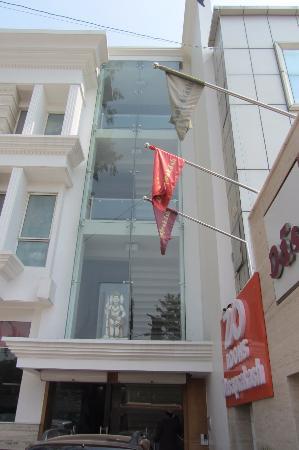 Hotel Dasaprakash: Hotel Entry