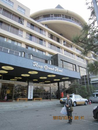 Hagi Grand Hotel Tenku: ホテルの外観
