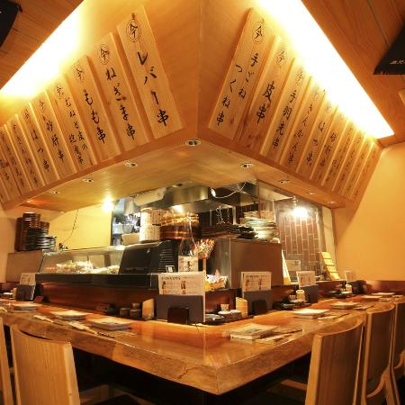 Imaiya, Roppongi: 六本木今井屋本店